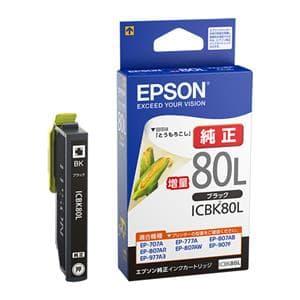 EPSON (エプソン) インクカートリッジ とうもろこし ICBK80L ブラック メイン