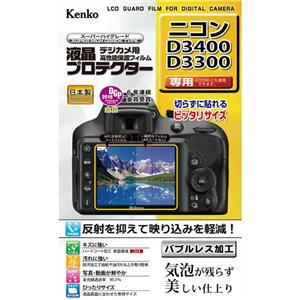 液晶プロテクター Nikon D3400 / D3300用